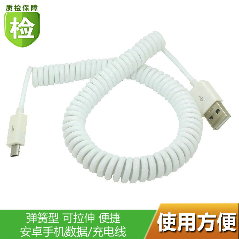 2 m spring usb to micro usb cell phone charger data cable retractable usb android phone data cable white