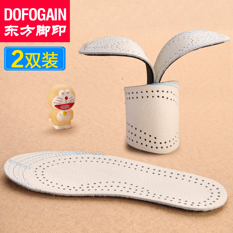 [2 pairs installed] children boys and girls children baby breathable absorbent insoles can be cut cowhide leather insole cushioning