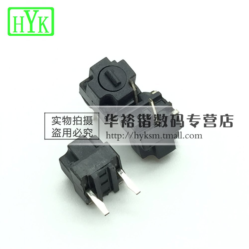 China 6 Button Mouse, China 6 Button Mouse Shopping Guide at