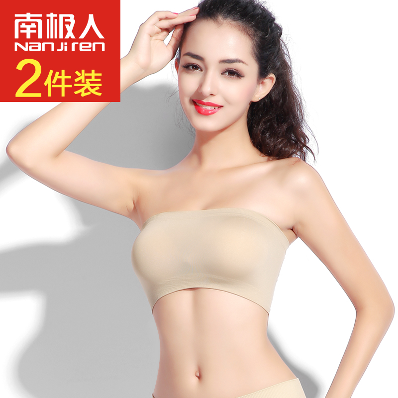 [2] three loaded antarctic basis bottoming underwear bra bra strapless bra anti emptied chest wrapped thin female summer