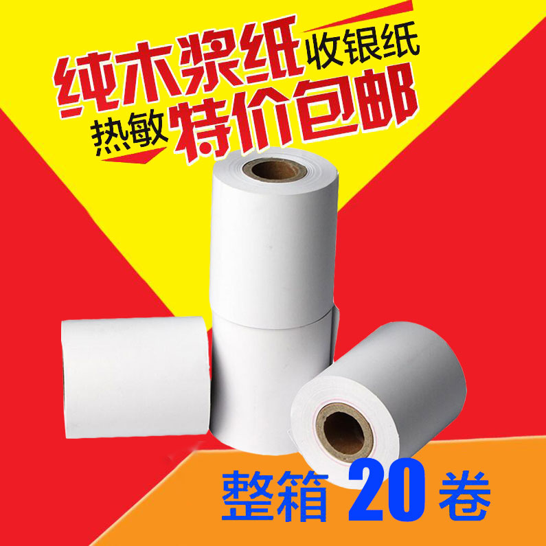 20 rolls of thermal ofphotocopierpaper 80x60 catering kitchen printer paper cash register paper 80 60 cash register paper