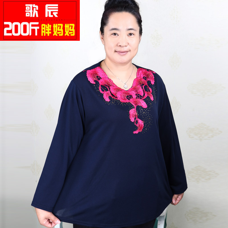 200 large size women mother dress plus fertilizer large size women plus fertilizer to increase women long sleeve t-shirt sleeve loose
