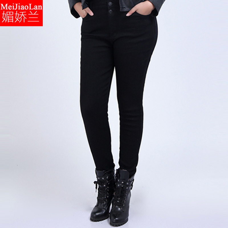200 of fat mm winter clothes plus thick velvet waist jeans skinny leg trousers large size women plus fertilizer plus daxian