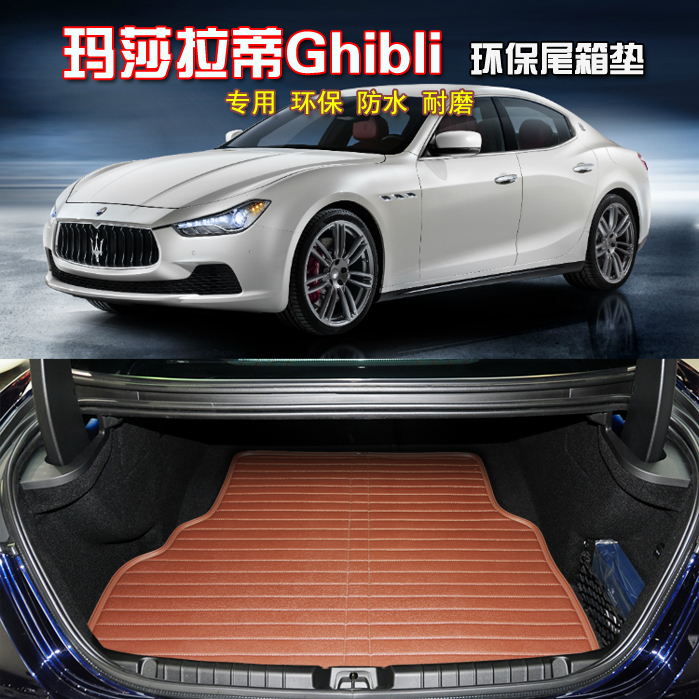 2014-16 maserati ghibli geberit ghibli special leather trunk mat boot of the pad