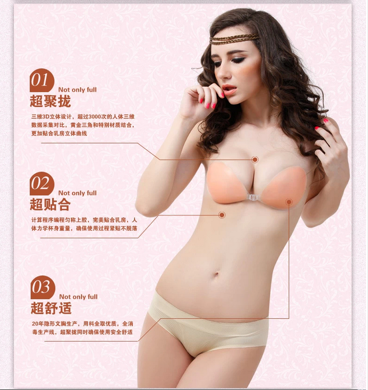 8525c964a28f5 Get Quotations · 2014 new thick bridal chest paste gather chest paste  viscosity silicone invisible bra strapless bra woman