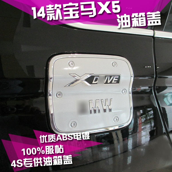 2014 tank cover 14 new bmw x5 bmw x5 bmw x5 modification of specific pieces tank cover fuel tank cap trim