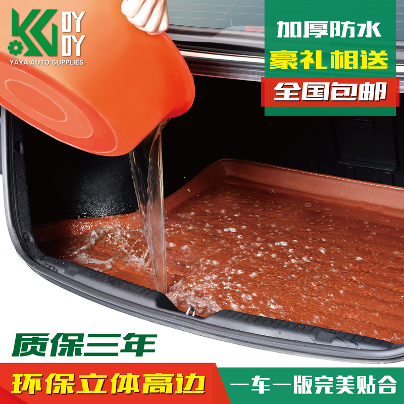 2015/15 new models skoda octavia old jing rui xin xin rui dynamic modification dedicated trunk mat trunk mat