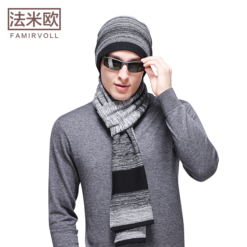 2015 new winter men's casual middle-aged men's wool scarf scarf student thick winter season wool shawl suit