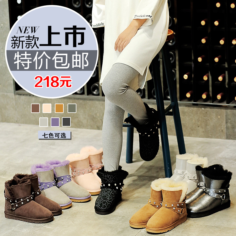 2015 of the new g.e.m. same paragraph sheepskin snow boots genuine leather wool snow boots female models shipping