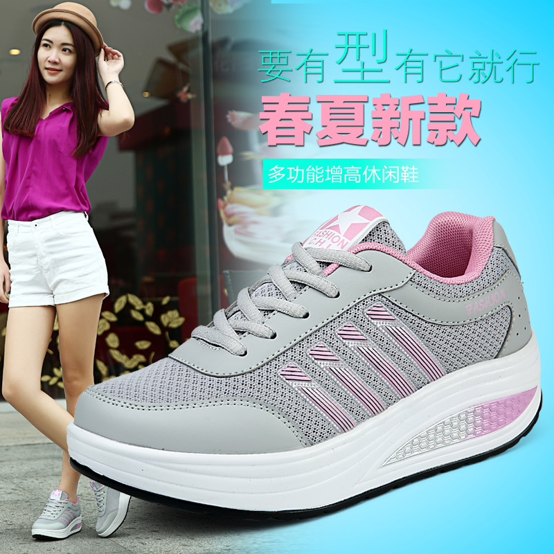 2015 spring new shoes shook his shoes sports shoes platform shoes wedge heel shoes korean version of the influx of loose cake authentic