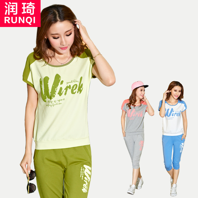 2015 summer new leisure suit female sports suit female models summer fashion korean version of the summer and autumn sportswear sportswear
