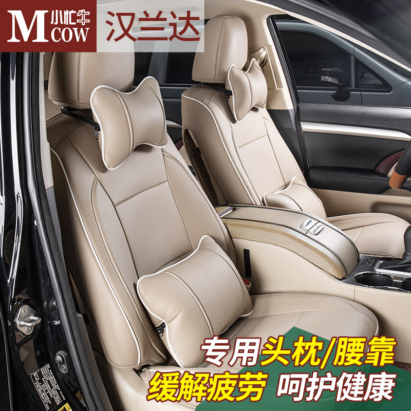 2015 toyota highlander 15 highlander headrest neck pillow lumbar pillow interior conversion dedicated car headrest