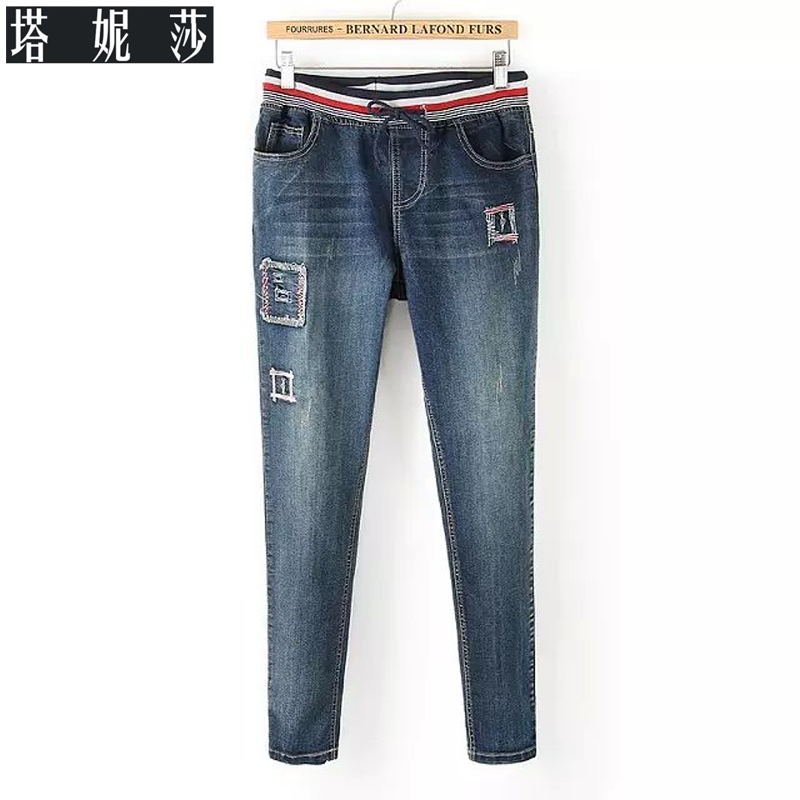 2015 winter new large size women plus fertilizer female elastic waist pants casual pants slim was thin stretch jeans