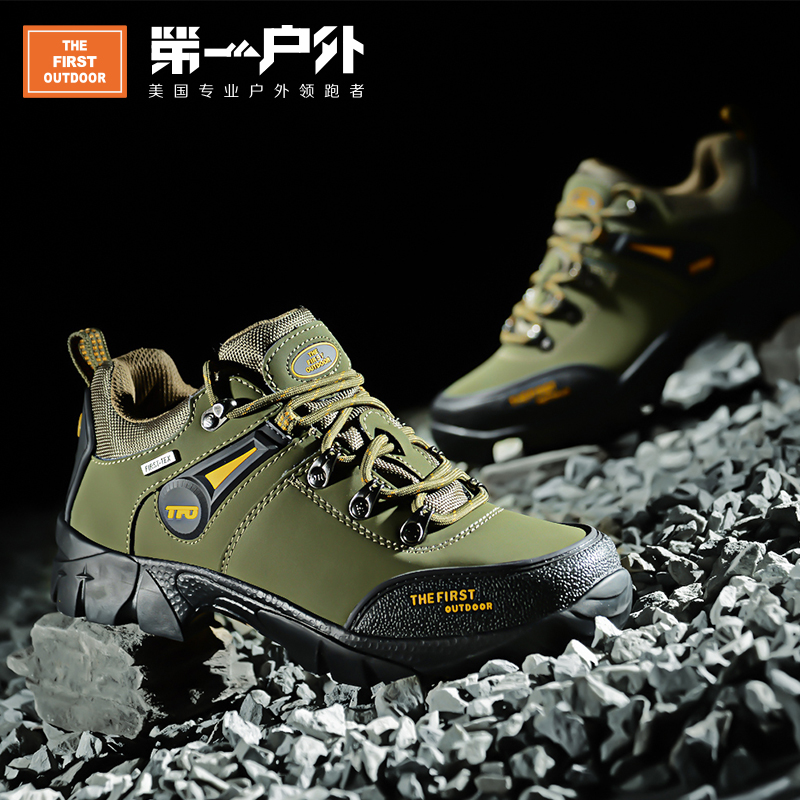 2016 autumn and winter hiking shoes authentic outdoor shoes men slip waterproof hiking shoes men's outdoor sports shoes