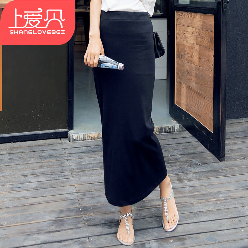 2016 autumn korean version of the influx of summer skirts package hip skirt and long sections slim split step skirt high waist skirt bust