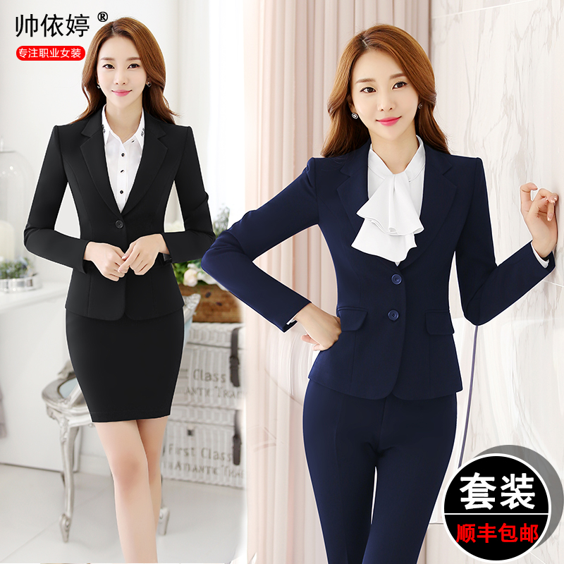 2016 autumn new professional women's skirt suit temperament o l white collar dress business suit overalls taoku