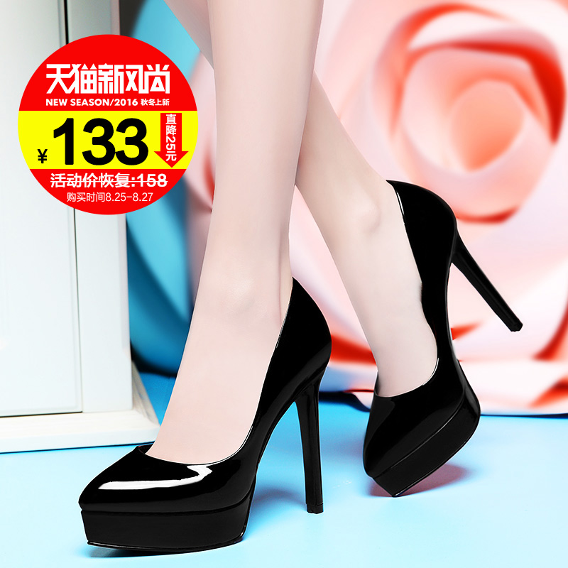 2016 autumn new women's shoes women black high heels shoes fine with pointed shallow mouth single shoes red wedding shoes in spring and autumn
