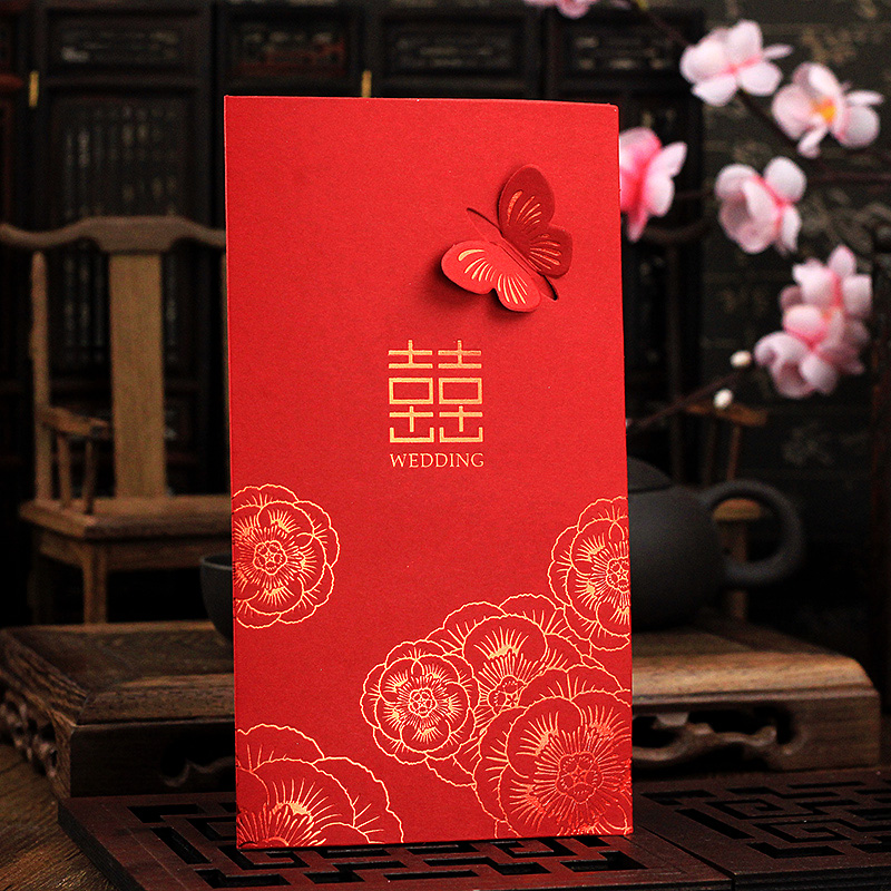 Get Quotations 2016 Chinese Style Wedding Invitations Creative Three Dimensional Folded Personalized