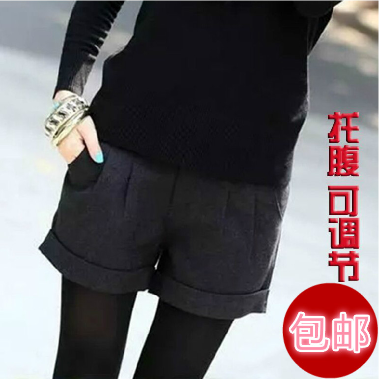 2016 fall and winter care of pregnant women pregnant women shorts pants boots pants korean pregnant belly pants care of pregnant women woolen shorts curling