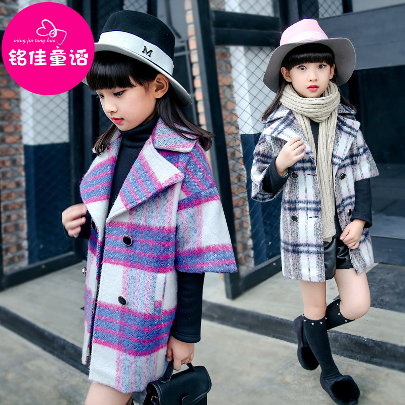 2016 fall and winter clothes new coat girls long section of large children's clothing children boy korean casual fashion women long sleeve coat