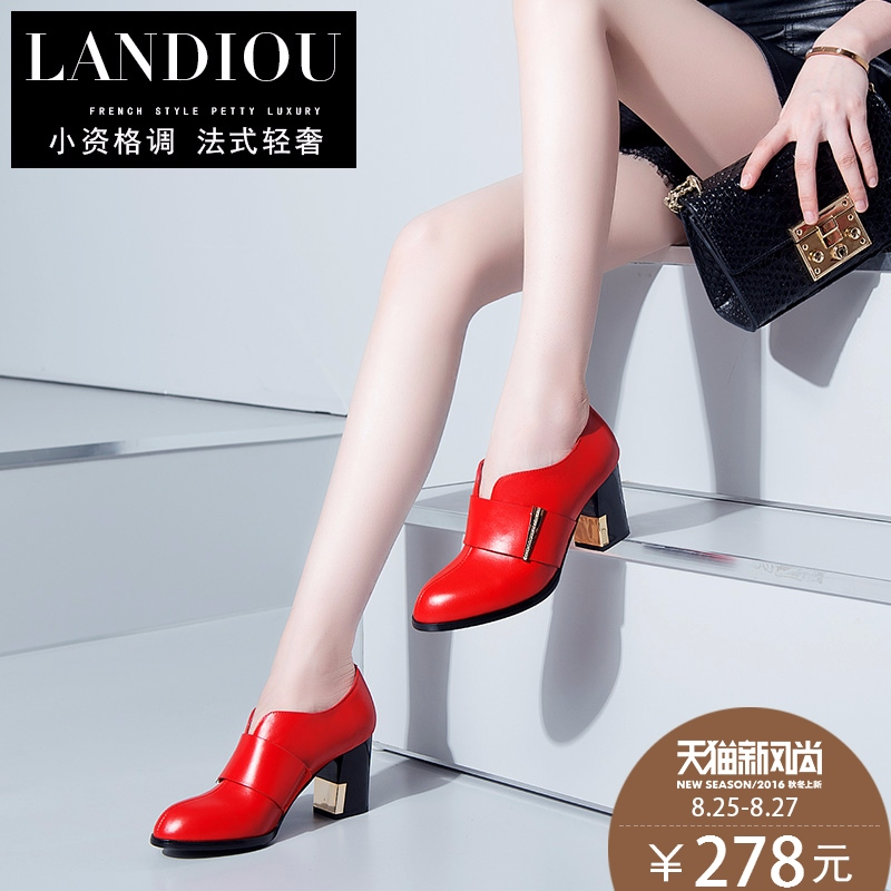2016 fall new england style leather high heels deep mouth thick with leather shoes brand shoes women wedding shoes round head 40