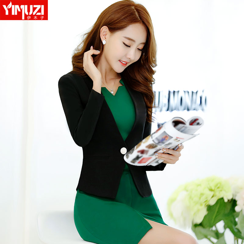 7457a661a7a0 Get Quotations · 2016 hitz women's long sleeve two piece suit repair body  dress business career skirt suit skirt