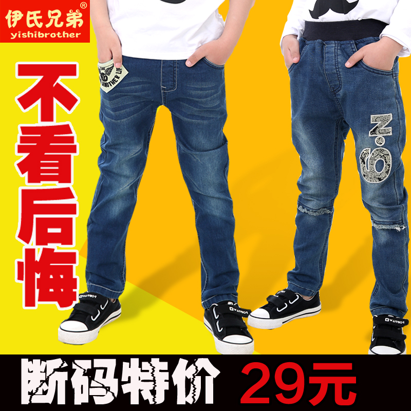 2016 kids spring and autumn paragraph boys jeans pants stretch pants slim trousers children big boy korean wave single