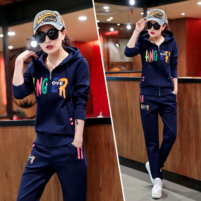 2016 korean version of the spring and autumn sports suit female autumn piece sweater tide fat mm large size shipped sportswear suit female autumn