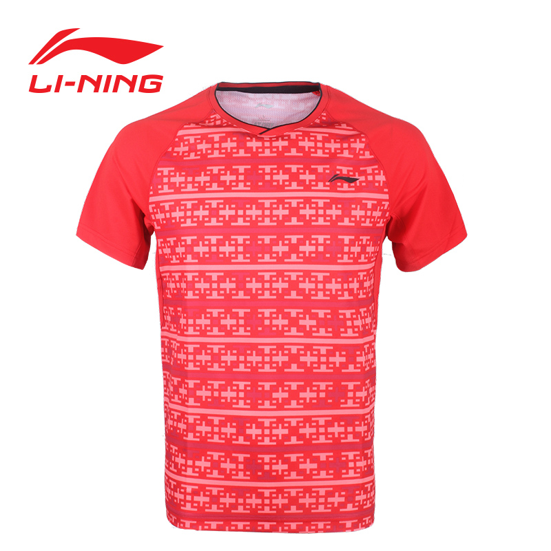 2016 li ning/lining td version quanyingsai wicking men's badminton tournament clothes on clothes