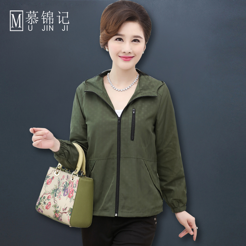 2016 middle-aged women autumn coat middle-aged middle-aged mother dress autumn leisure temperament even cap coat female
