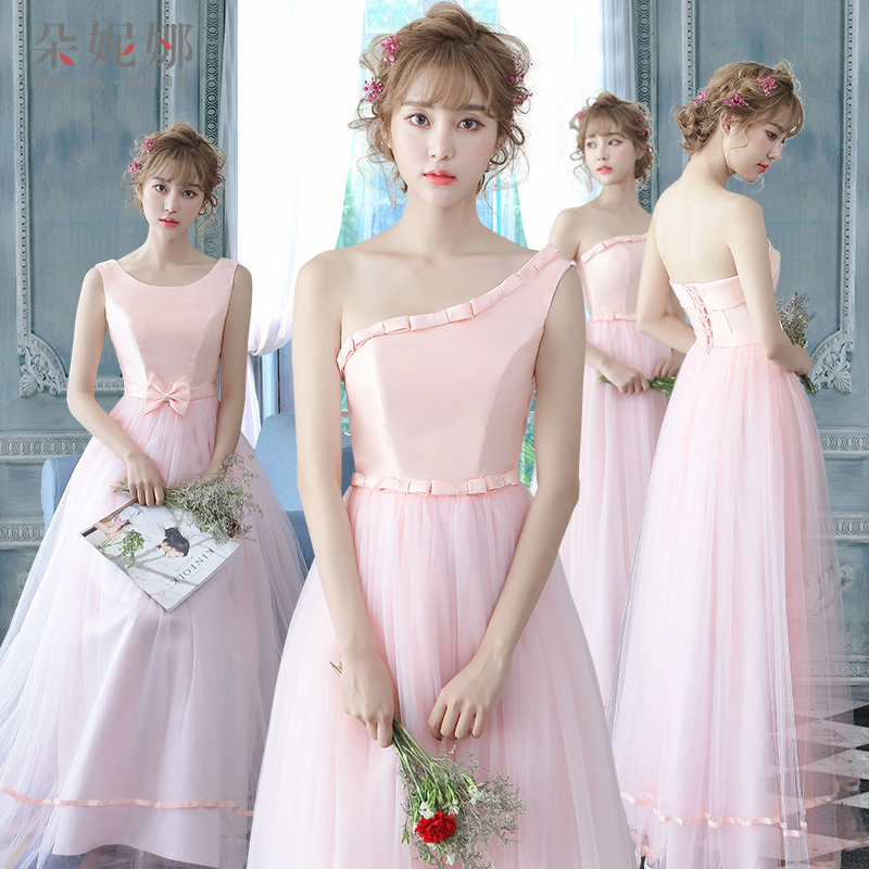 2016 new autumn and winter pink bridesmaid dresses mission bridesmaid dress bridesmaid dress long section sisters dress bridesmaid dress skirt autumn