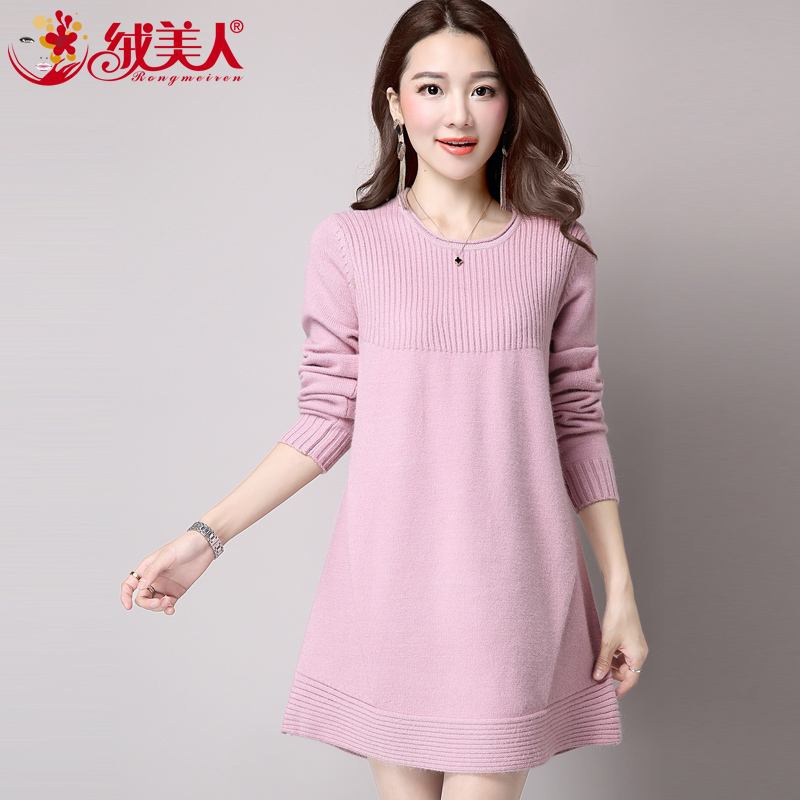 2016 new autumn and winter sweater pullover female korean loose long section of large size women's autumn sweater female tide