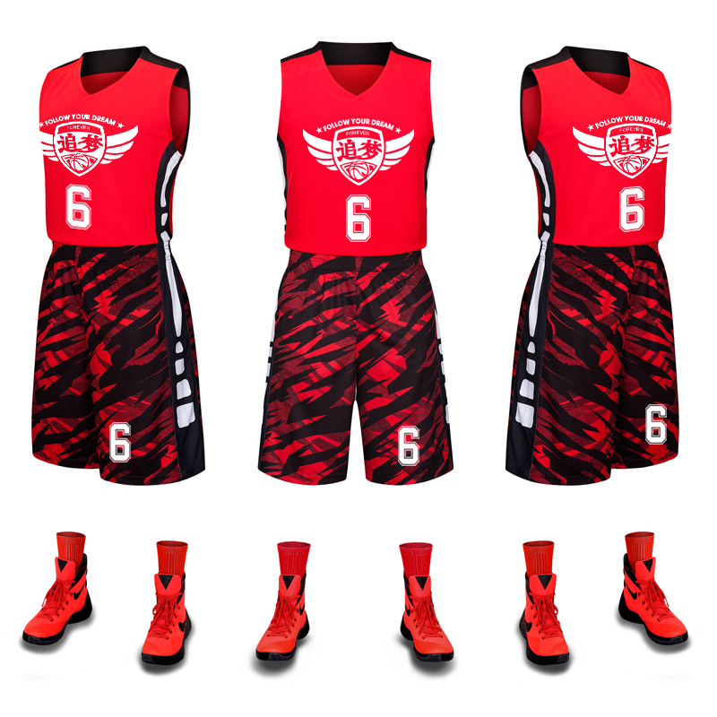 2016 new camouflage basketball uniforms male basketball jersey buy custom adult team training and competition uniforms diy