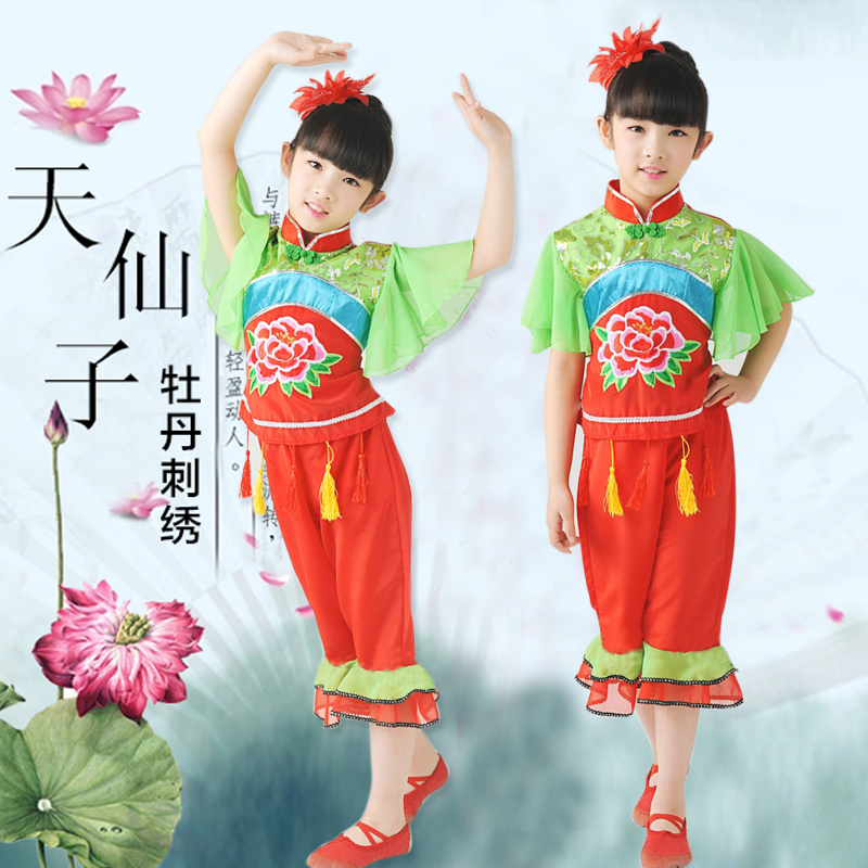 2016 new children's clothes younger chinese red han chinese classical dance ethnic dance clothes girls dance clothes infant costumes