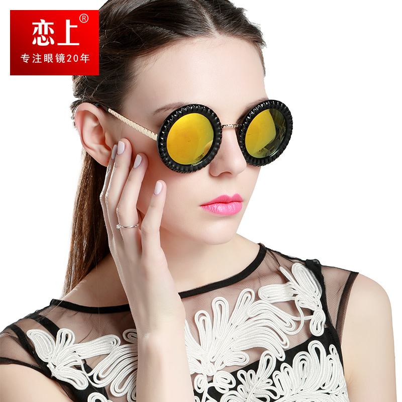 2016 new color film prince mirror mirror round glasses round frame sunglasses retro sunglasses sunglasses for men and women fashion models