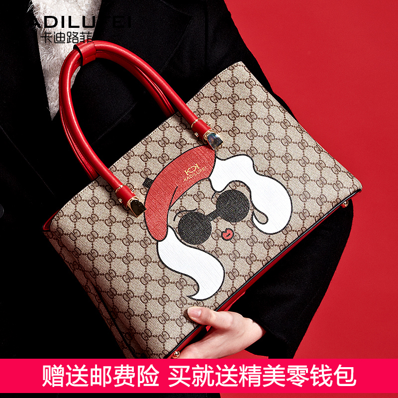 2355d97689fe Get Quotations · 2016 new european and american fashion handbags classic  letters printed ms. messenger bag woman bag