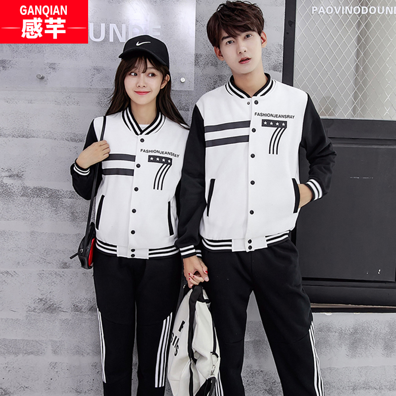 2016 new fall and winter clothes lovers korean version of casual men and women plus velvet cardigan sweater middle school students sports suit class service