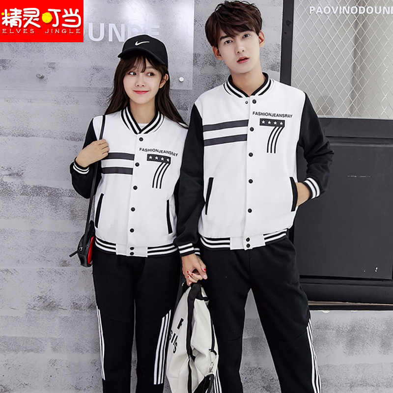 2016 new fall and winter clothes lovers korean version plus velvet cardigan sweater leisure sports suit class service men and women high school students