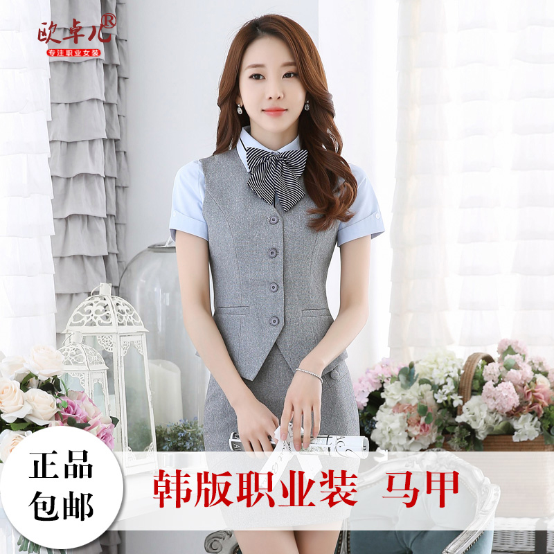 2016 new female teachers wear women's black skirt piece suit vest uniforms overalls tooling