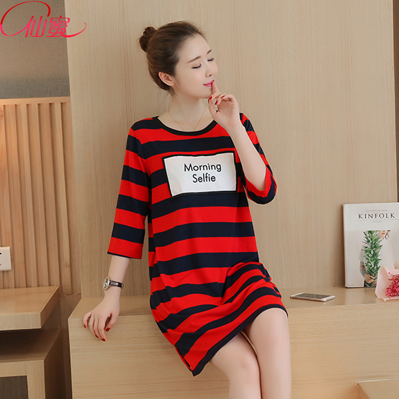 d46786d1ea6 Get Quotations · 2016 new maternity t-shirt spring and autumn fashion striped  shirt loose big yards pregnant