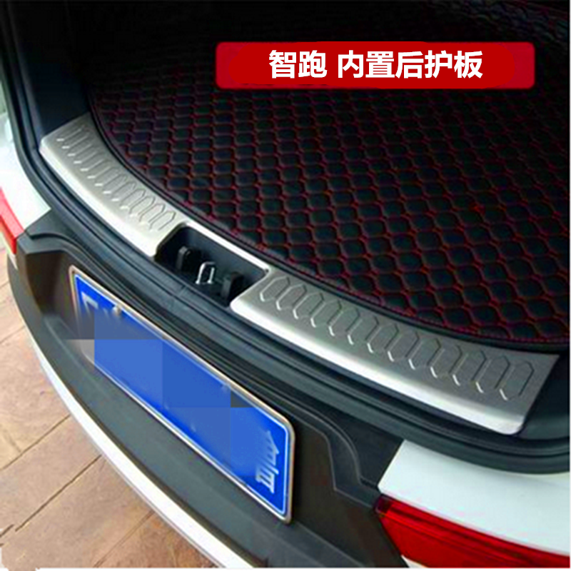 2016 new models nissan loulan sylphy tiida qashqai sunshine bluebird trail trunk rear fender trim