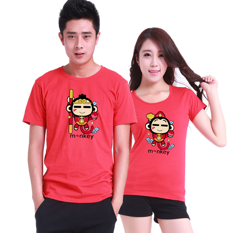2016 new red natal mascot cartoon monkey cotton short sleeve t-shirts for men and women lovers round neck t-shirt bottoming
