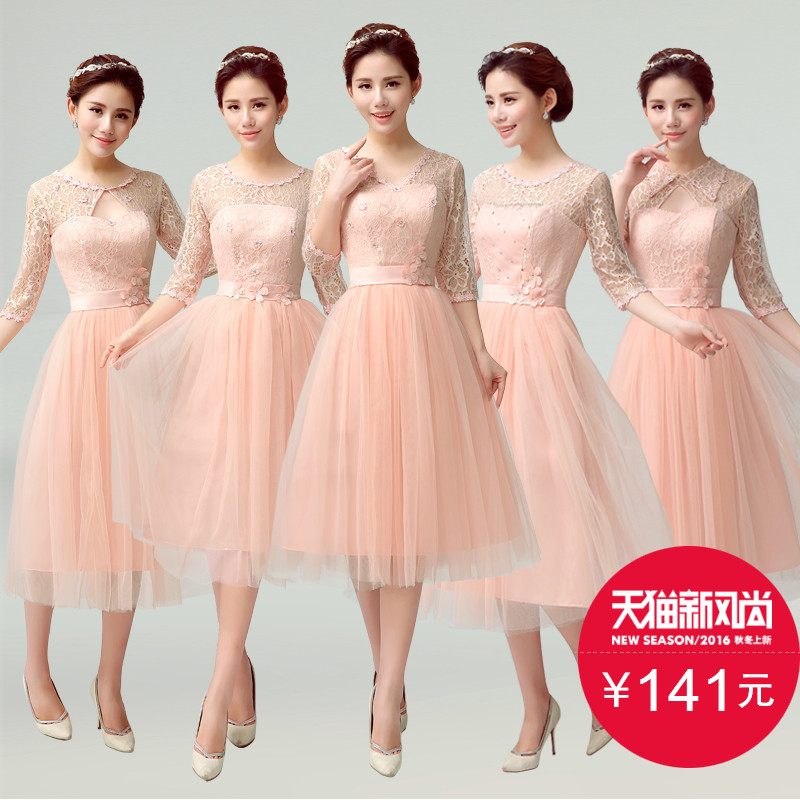 055ddd55357 Get Quotations · 2016 new spring and summer bridesmaid dress pink bridesmaid  dresses mission bridesmaid dress long section sisters