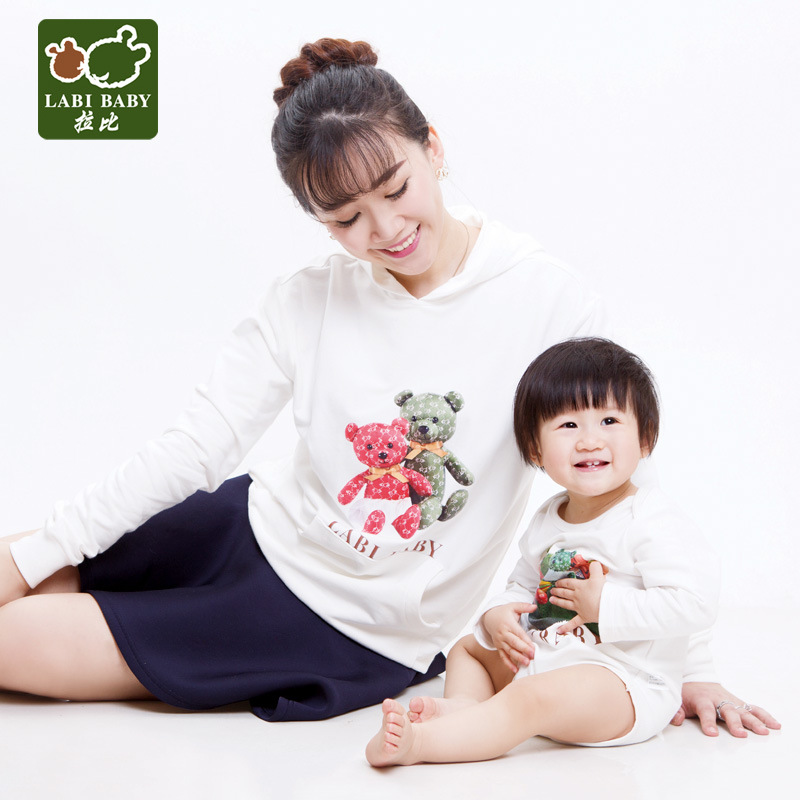 2016 new spring rabbi rabbi happy mom and dad family fitted baby clothes