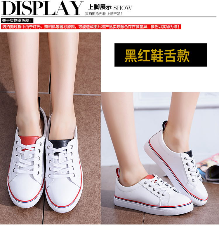 2016 new white shoes women shoes leather sports shoes women shoes white shoes women flat shoes flat shoes loafers