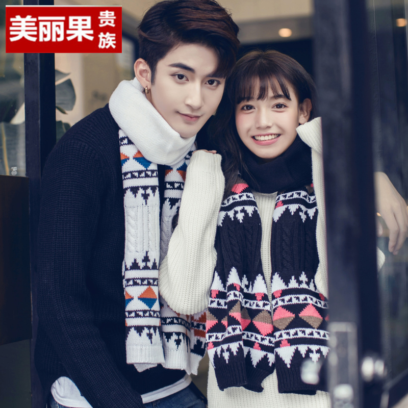 2016 new winter lovers korean version of the fall and winter days tide models student spell color wool knit scarf men