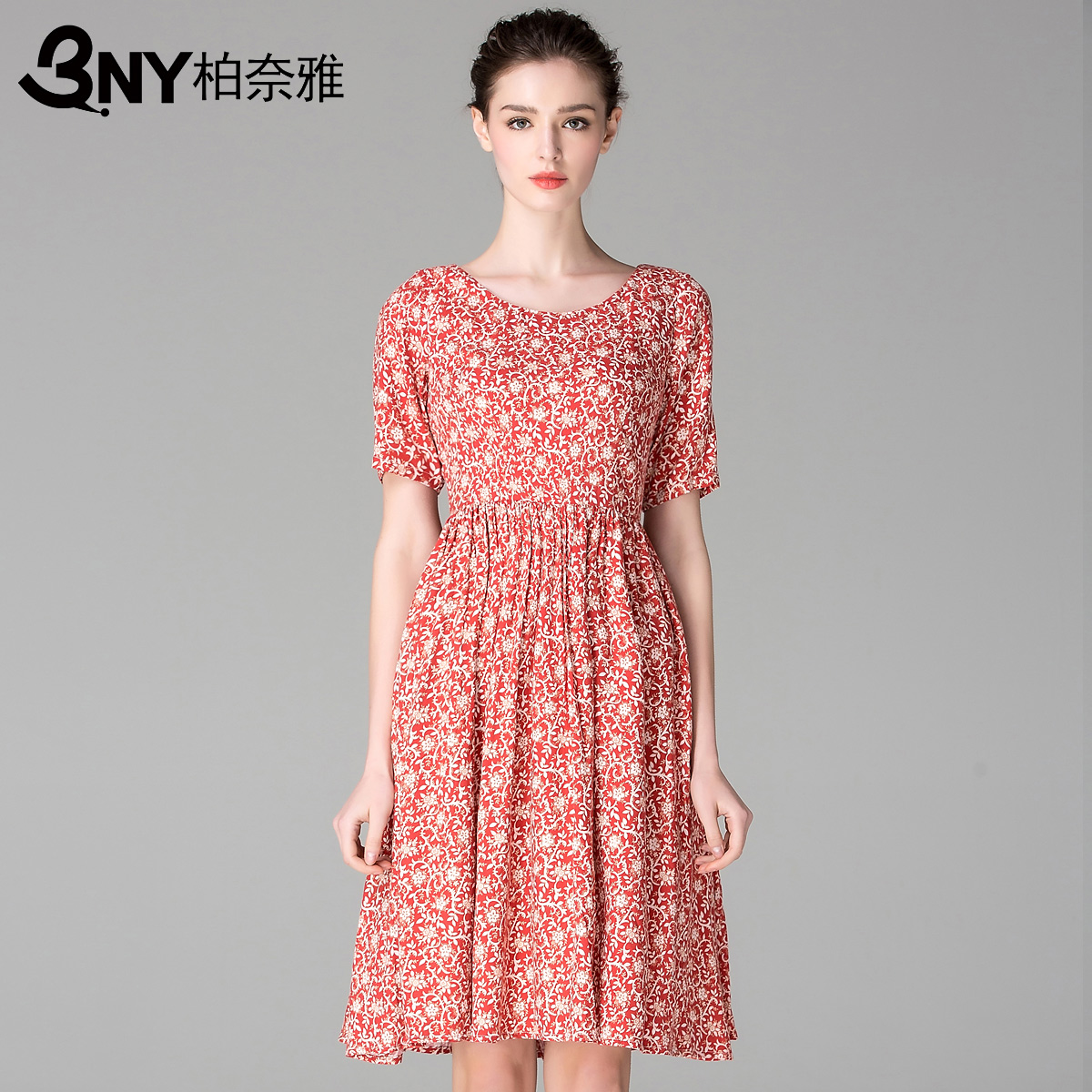 2016 new women's spring and summer garden style floral dress slim waist and long sections bottoming print dress