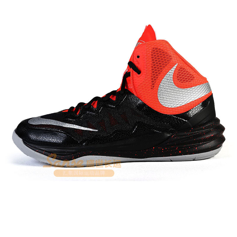 promo code 05c47 15063 Buy Nike mens nike prime hype df 2016 ep basketball shoes  844788-001-600-400 in Cheap Price on Alibaba.com