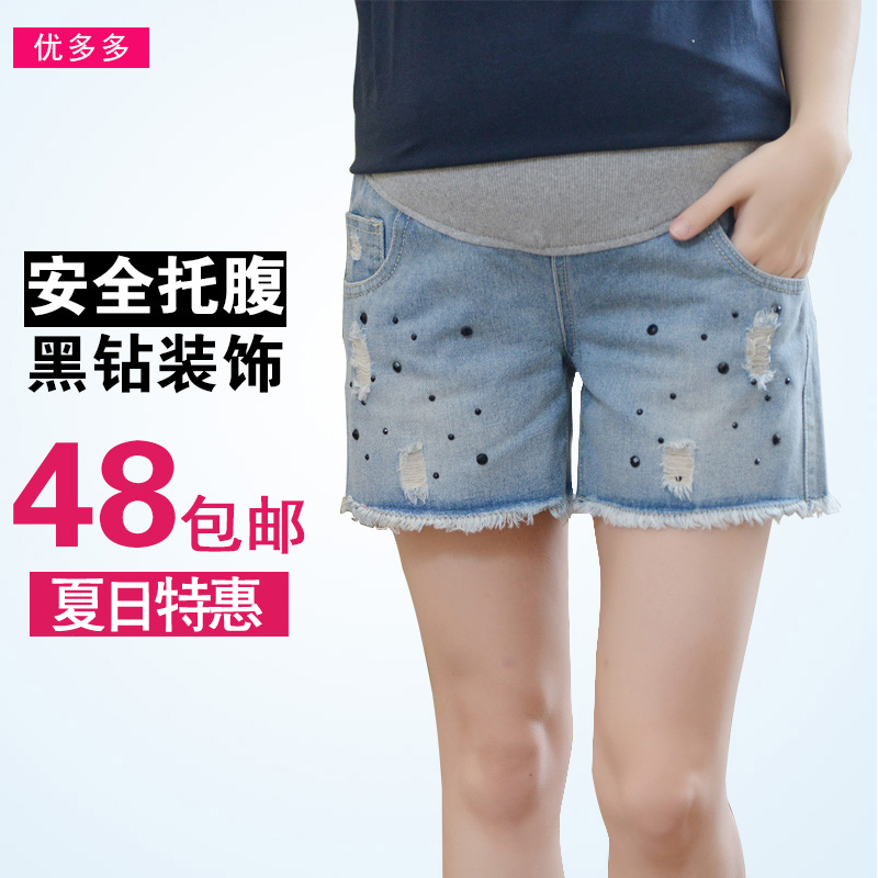 2016 pregnant women summer shorts korean fashion maternity jeans pants care of pregnant women pregnant belly pants pregnant women spring and autumn