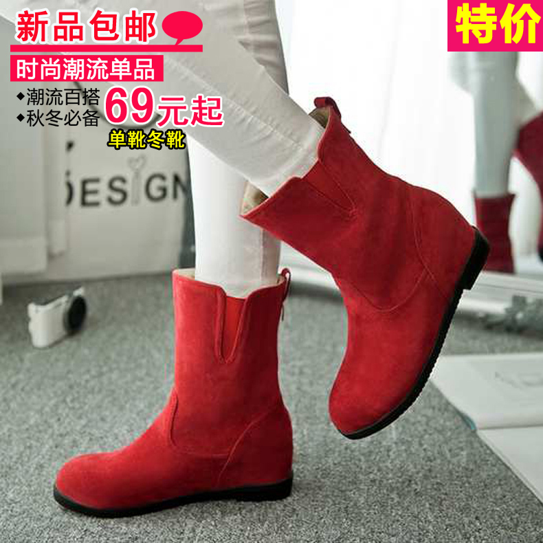 2016 spring and autumn single shoes simple models plus wool winter boots female boots frosted pima ding boots with flat boots special little red shoes